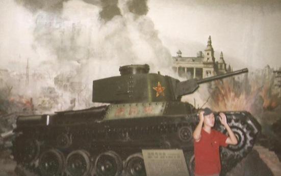 beijing tank
