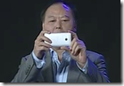 HTC Chief Peter Chou