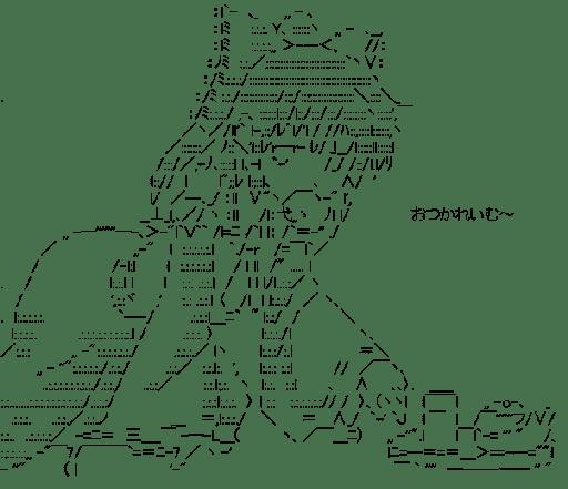 博麗霊夢 (東方)
