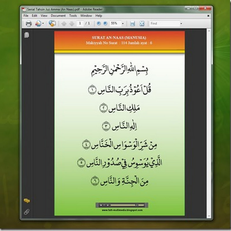 Download E-book Audio Serial Tahsin Juz 'Amma (Surat An Naas)