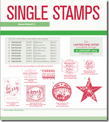 Single stamps USE