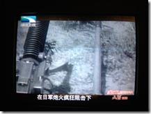 旧日本軍の映像