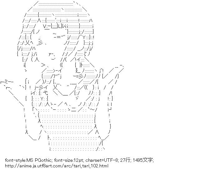 [AA]沖田紗羽 (TARI TARI)