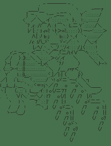 フランドール・スカーレット (東方)