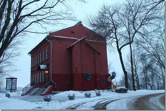 Музей Шагала у Вітебську