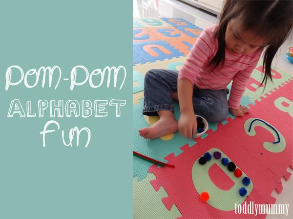 Pom pom alphabet fun 1