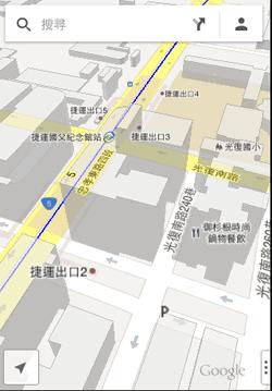 google maps iphone tips-10