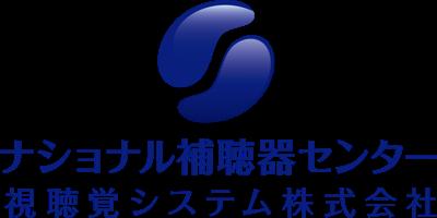 Logo ver10  視聴覚大