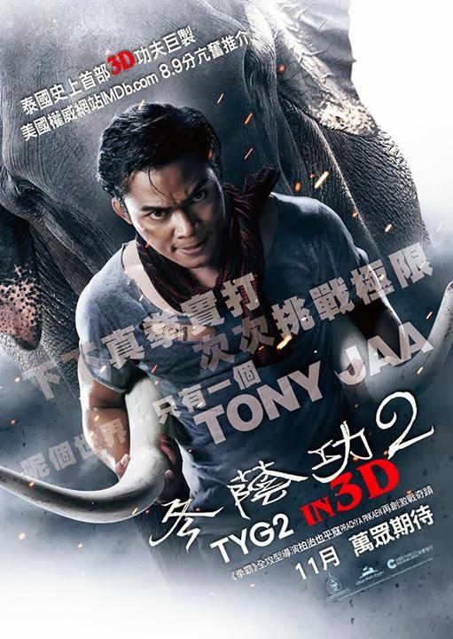 Tom yum goong 2 2013
