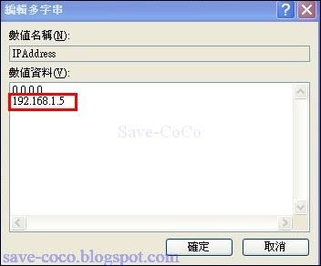 virtual_ip_006.jpg