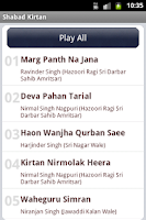 Screenshot of Sikh Sangeet