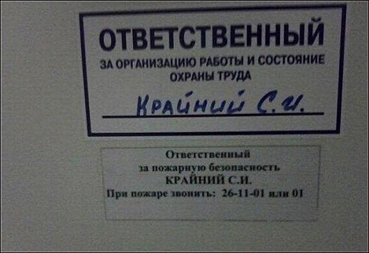 r2_fototelegraf.ru_familii-21_c5f8b26b