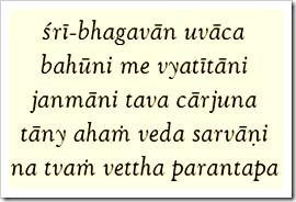 Bhagavad-gita, 4.5