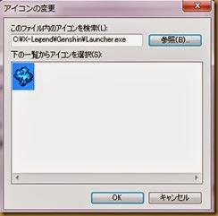 全画面キャプチャ 20131022 163741.bmp
