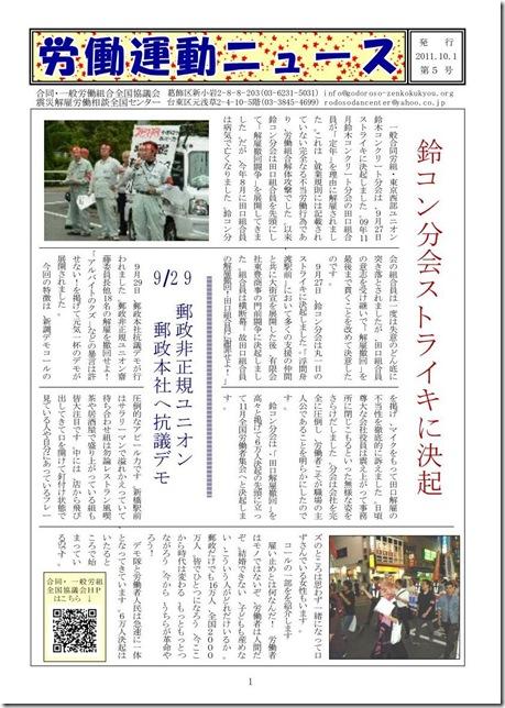 News5bb