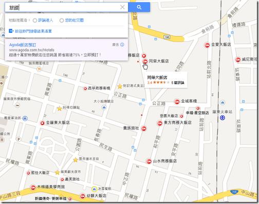 new google maps-07