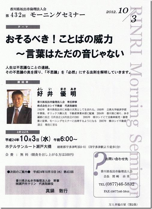 CCF20120926_00000