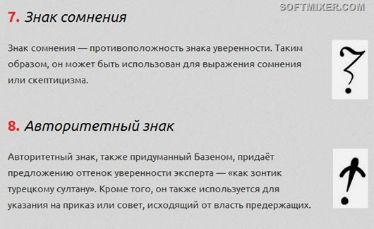 2013-12-01_135024