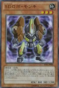300px-SuperDefenseRoboMonke-JOTL-JP-OP