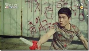희봉할배의애드립꼼수 설상가상 tvN [꽃할배수사대] 3차 티저(30-) - YouTube.MP4_000007800_thumb[1]
