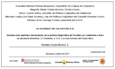 convidacion CAOC