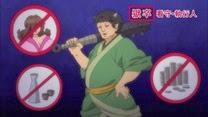 Hoozuki no Reitetsu - 12 -25