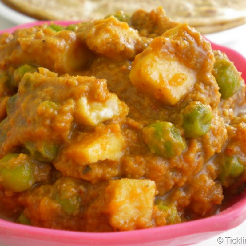 Matar Paneer