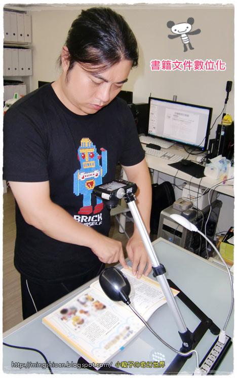 2012ebook00.jpg