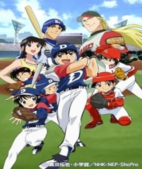 Mis Eternos Anime: Major 1th Season (online