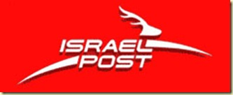 israel-post-logo