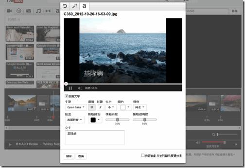youtube photo slide-07