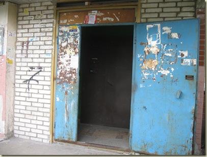 Kiev 105