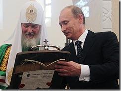 Путин и церковь