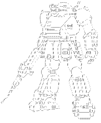 装甲騎兵ボトムズ