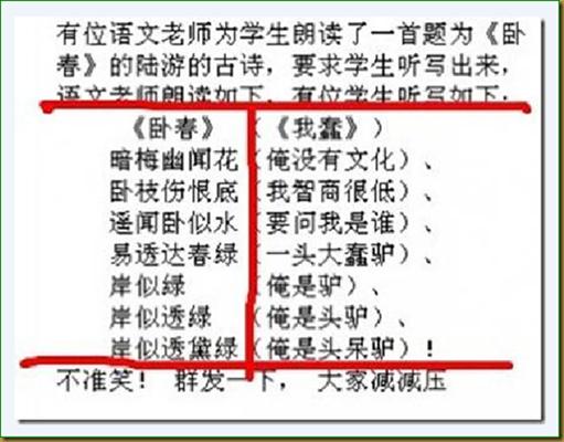 SnipImage-{38238B16-8C47-4A3E-9F10-BC5B5F7EBD42}[3]