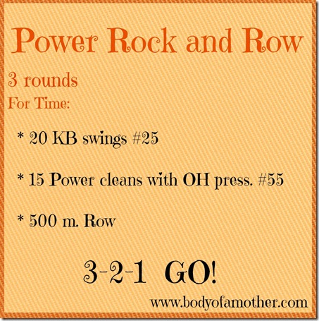powerrockandrow