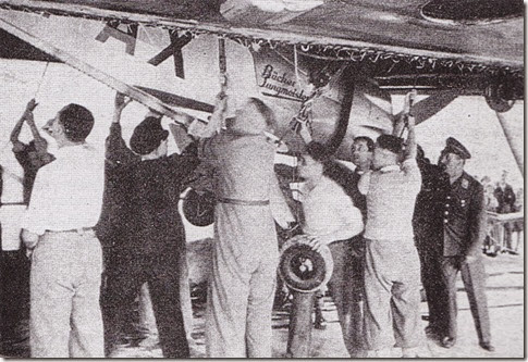 Jungmeister being loaded 2