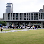 hiroshima memorial building in Hiroshima, Hirosima (Hiroshima), Japan