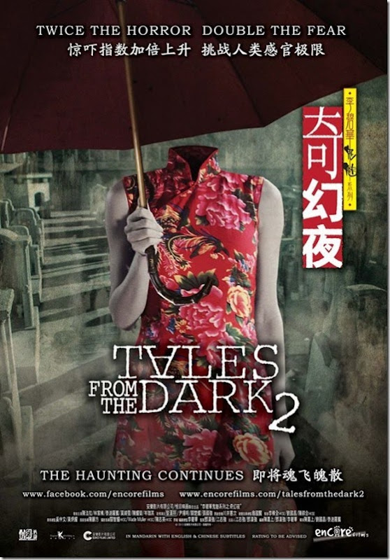 2013-Tales-from-dark-2-poster-e1375094275341