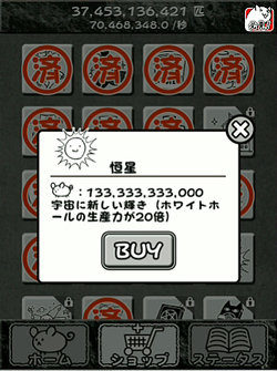2014060911225701