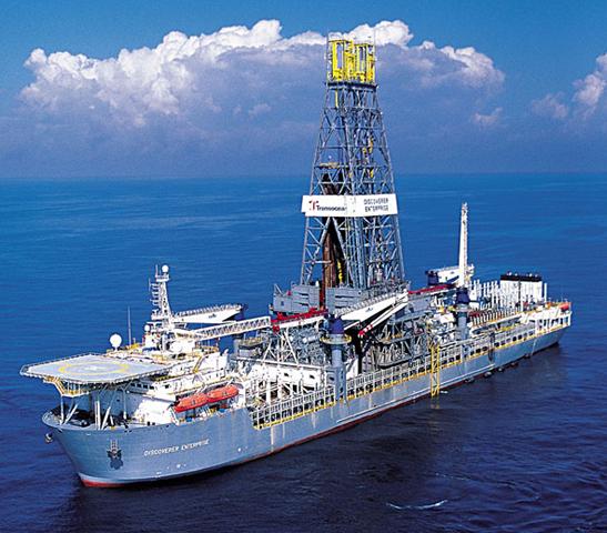 drillship1