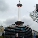 kyoto tower in Kyoto, Kyoto, Japan