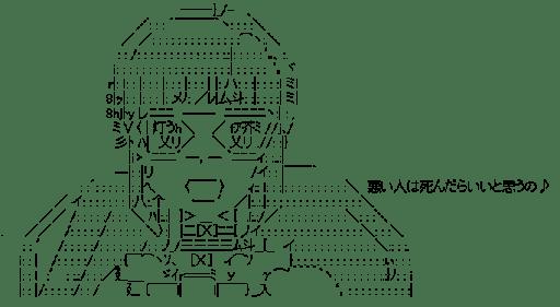 フラメンコガール (サムライフラメンコ)