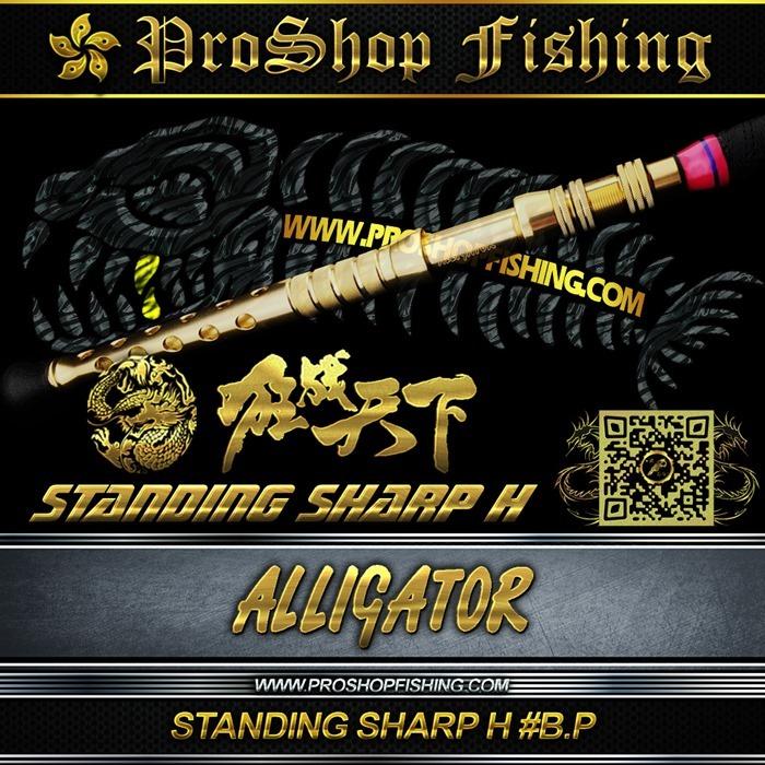 ALLIGATOR STANDING SHARP H #B.P.8