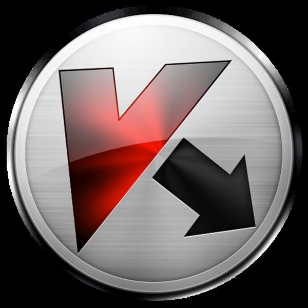 Mac app utilities kaspersky3