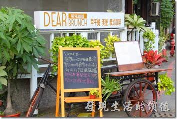 台南-蒂兒咖啡早午餐01