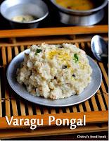 Varagu arisi pongal/Kodo millet pongal recipe