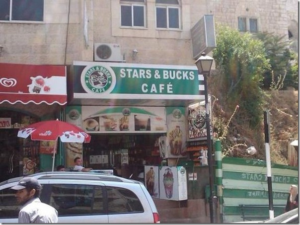 Starbucks legitimo