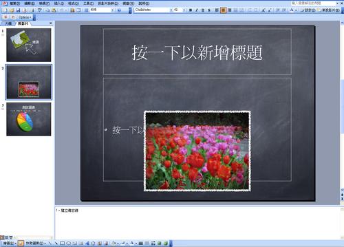 Keynote-26