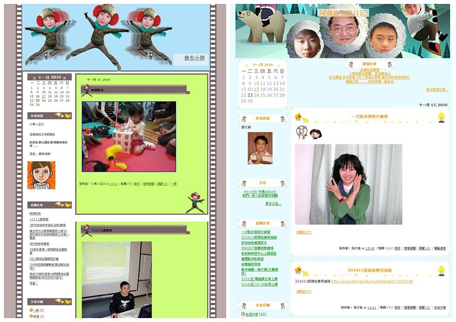 201011blog08.jpg
